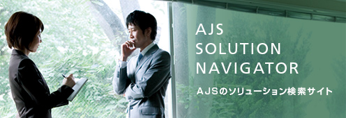 SOLUTIONNAVI