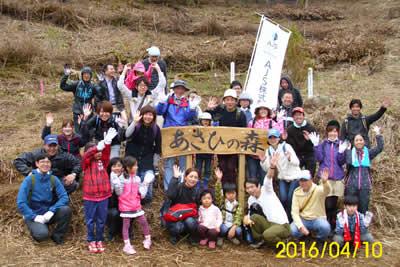あさひの森・速日の峰写真3